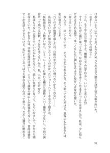 OGKT-07_ページ_22